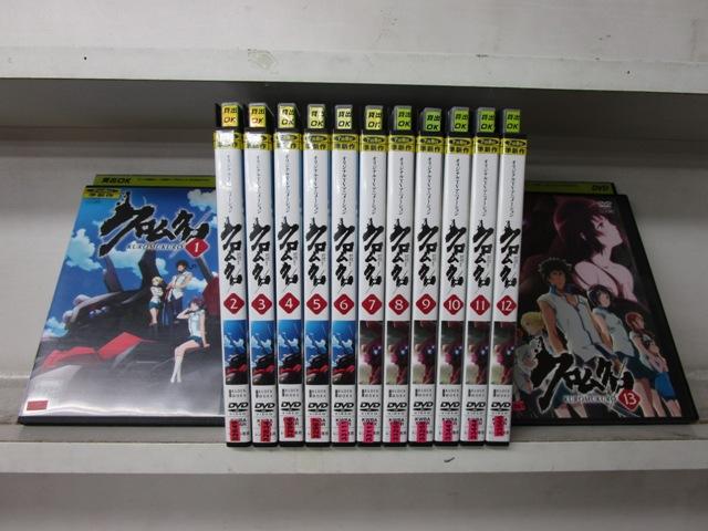 クロムクロ 1~13 (全13枚)(全巻セットDVD)|中古DVD