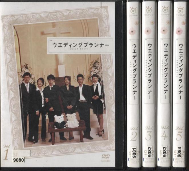 ウエディングプランナー SWEETデリバリー 1~5 (全5枚)(全巻セットDVD)|中古DVD【中古】