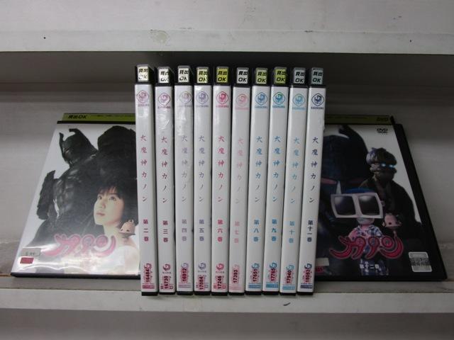 大魔神カノン 1~12 (全12枚)(全巻セットDVD)|中古DVD