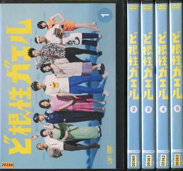 ど根性ガエル 1~5 (全5枚)(全巻セットDVD) [2015年] [松山ケンイチ]|中古DVD