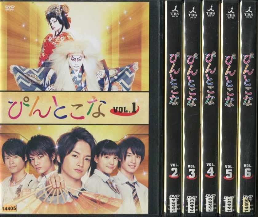 ぴんとこな 1~6 (全6枚)(全巻セットDVD) [玉森裕太(Kis-My-Ft2)]|中古DVD【中古】