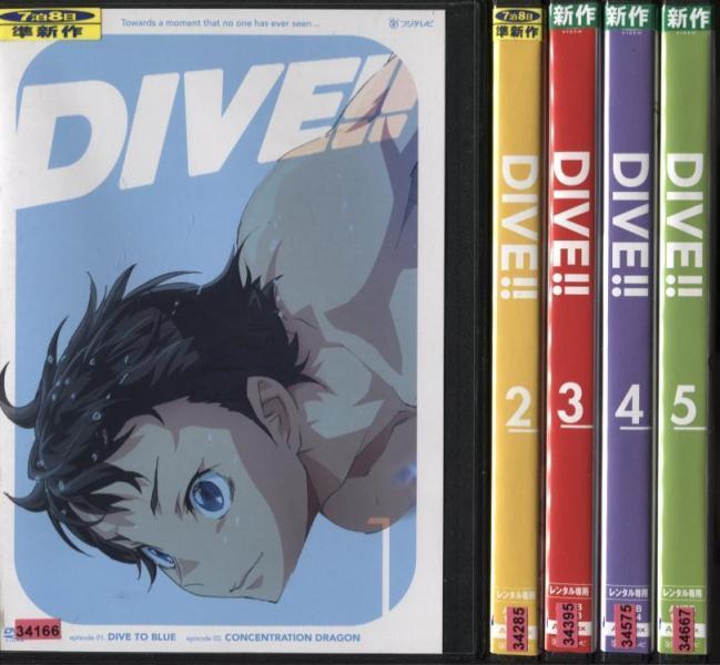 DIVE!!(未完) 1~5 (全5枚)(全巻セットDVD)|中古DVD【中古】