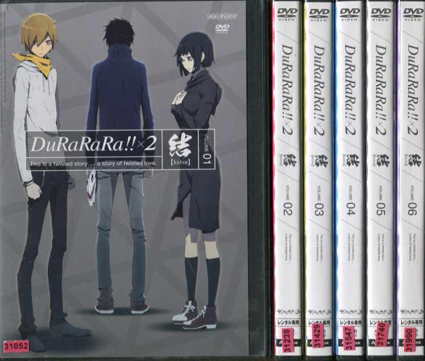 デュラララ!!×2 結 1~6 (全6枚)(全巻セットDVD)|中古DVD