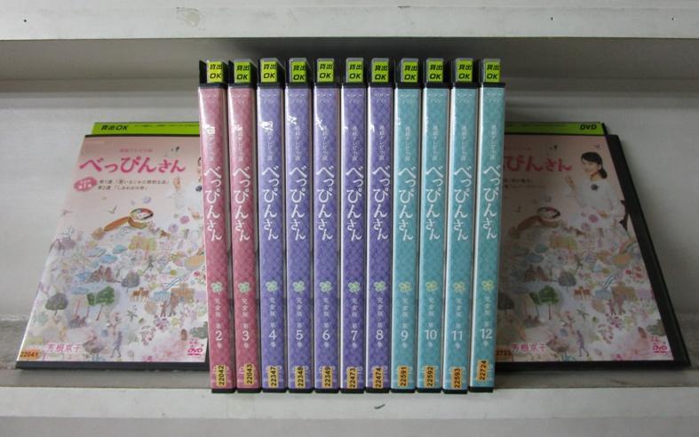 連続テレビ小説 べっぴんさん 完全版 1~13 (全13枚)(全巻セットDVD)|中古DVD