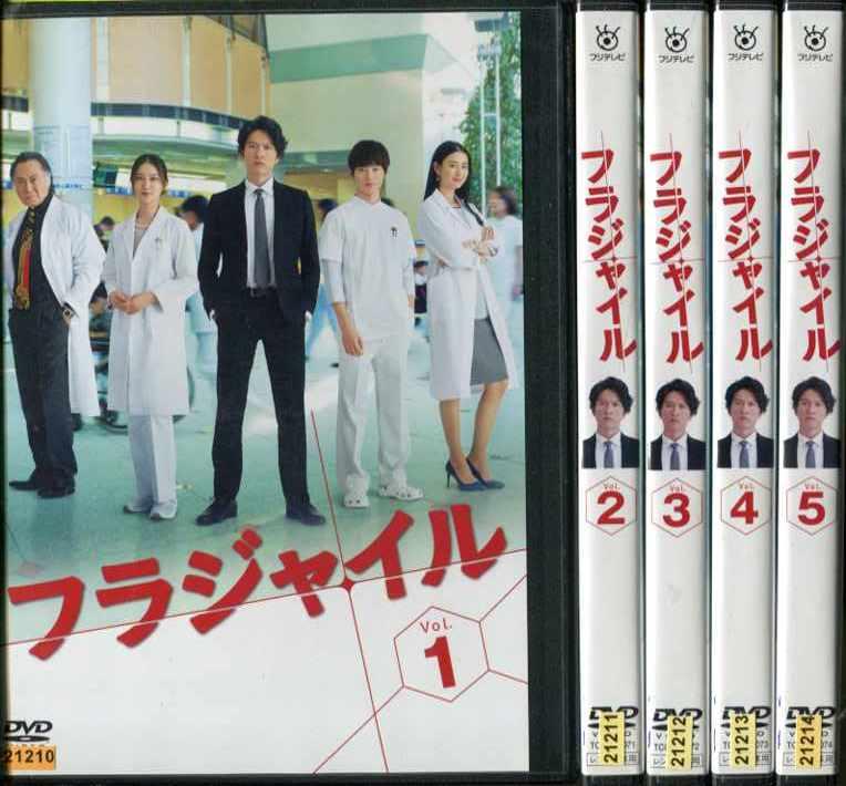 フラジャイル 1~5 (全5枚)(全巻セットDVD) [長瀬智也]|中古DVD