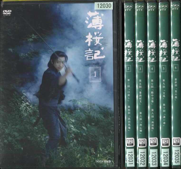 薄桜記 1~6 (全6枚)(全巻セットDVD) [2012年] [山本耕史]|中古DVD