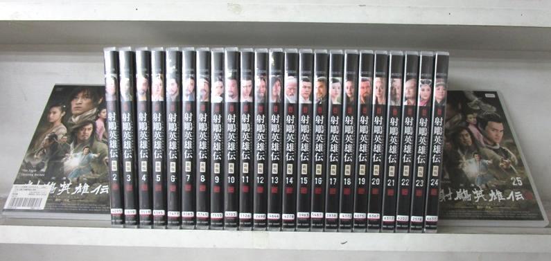 射雕英雄伝(しゃちょうえいゆうでん)〈新版〉 1~25 (全25枚)(全巻セットDVD) [字幕]|中古DVD【中古】