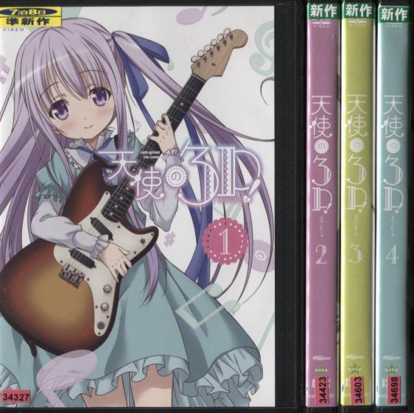天使の3P!(未完) 1~4 (全4枚)(全巻セットDVD) 中古DVD【中古】
