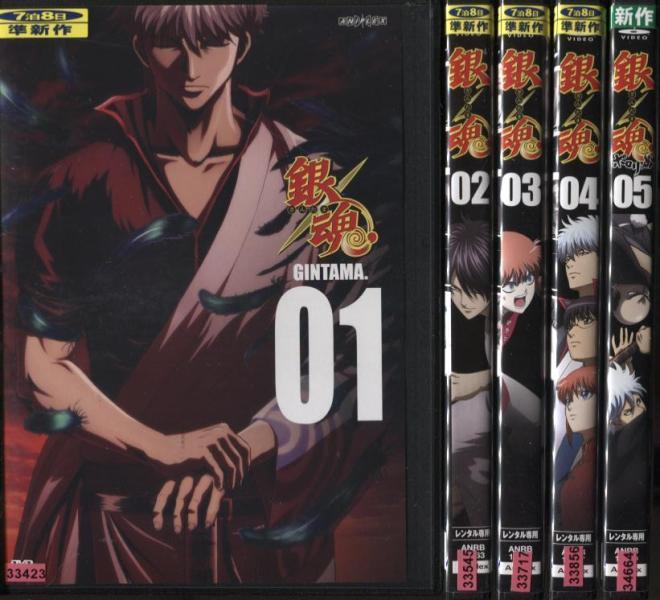 銀魂. [第4期] (未完) 1~5 (全5枚)(全巻セットDVD)|中古DVD【中古】