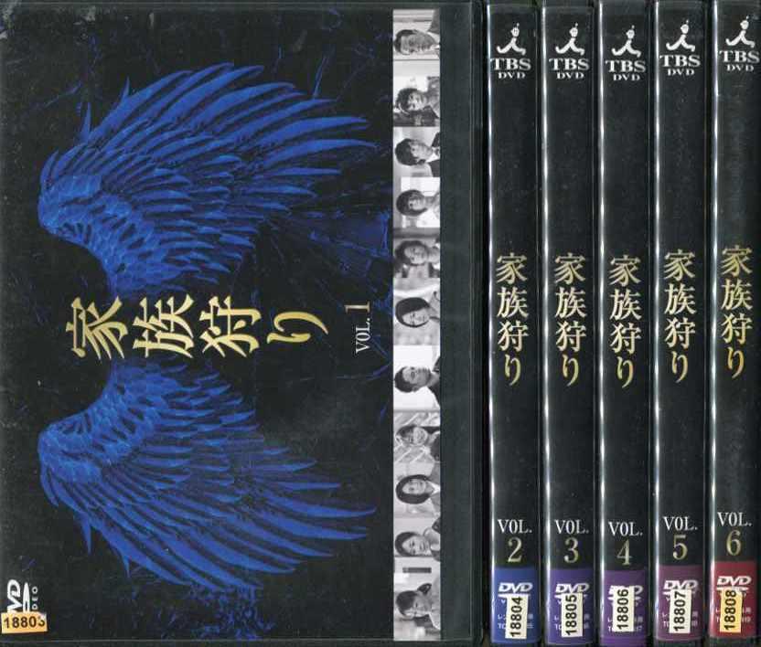 家族狩り 1~6 (全6枚)(全巻セットDVD)|中古DVD