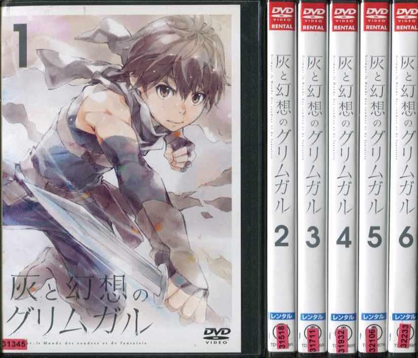 灰と幻想のグリムガル 1~6 (全6枚)(全巻セットDVD)|中古DVD