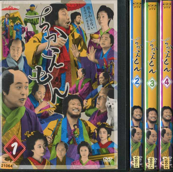 NHK 木曜時代劇 ちかえもん 1~4 (全4枚)(全巻セットDVD) [青木崇高/松尾スズキ]|中古DVD