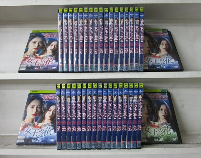 女王の花 1~38 (全38枚)(全巻セットDVD)|中古DVD【中古】