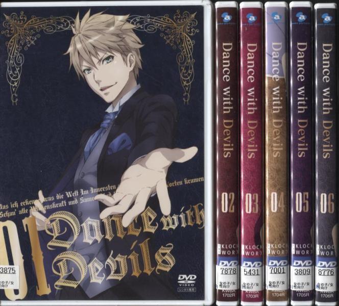 Dance with Devils 1~6 (全6枚)(全巻セットDVD)|中古DVD【中古】