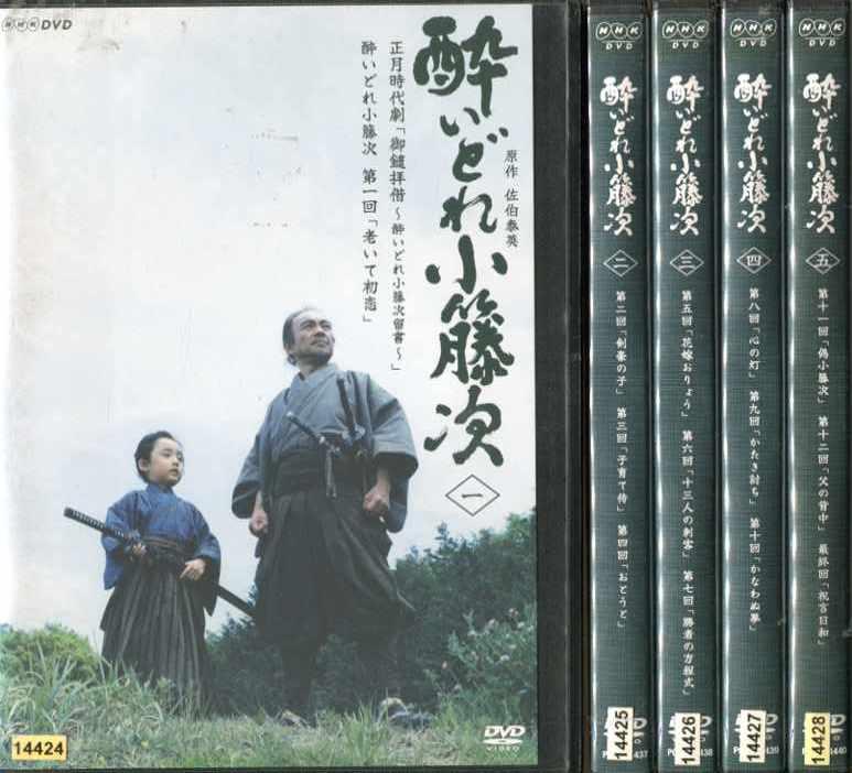 酔いどれ小籐次 1~5 (全5枚)(全巻セットDVD) [竹中直人]|中古DVD