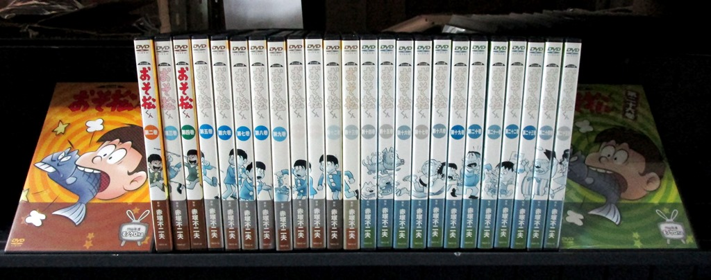 【5000円以上で送料無料】 おそ松くん 1966年度版 1~26 (全26枚)(全巻セットDVD)|中古DVD【中古】