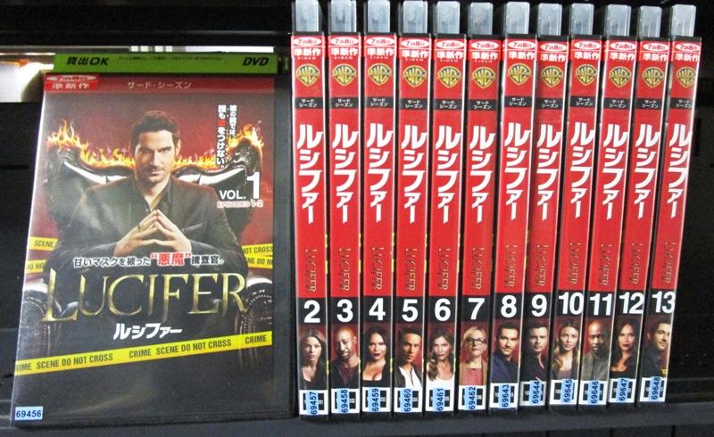 LUCIFER/ルシファー <サード・シーズン> 1~13 (全13枚)(全巻セットDVD)|中古DVD