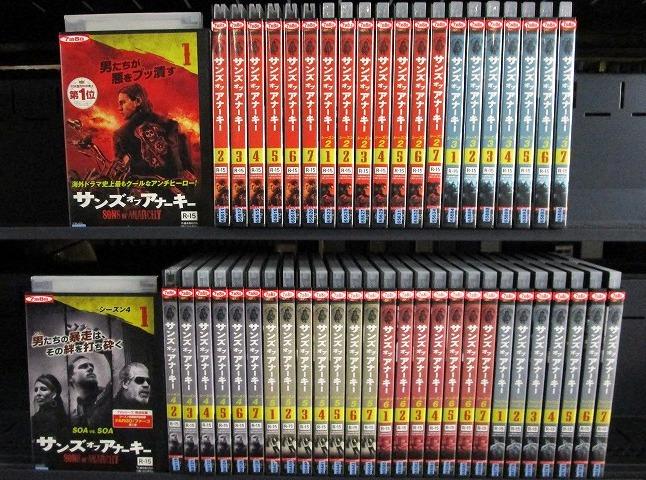 熱い販売 サンズ・オブ・アナーキー <シーズン1~7ファイナル> (全49枚)(全巻セットDVD) DVD【】, レハイムジュエリー 60b83ffc