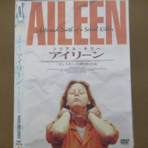 3980円以上で送料無料 シリアルキラー サービス ショッピング アイリーン 中古DVD 中古 レンタル落ち
