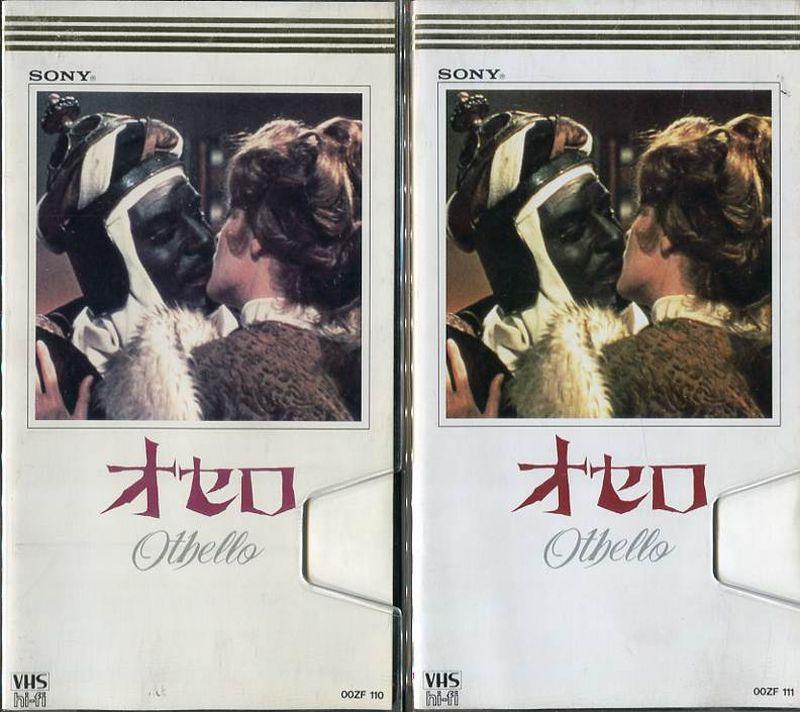 【VHSです】オセロ 2本組 [1965年] [ローレンス・オリヴィエ]|中古ビデオ【中古】
