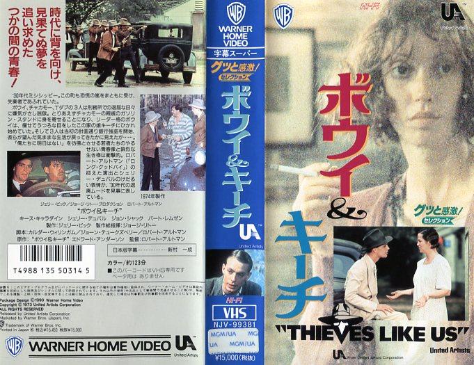 【VHSです】ボウイ&キーチ [字幕][監督ロバート・アルトマン] 中古ビデオ【中古】