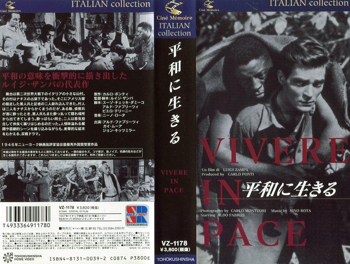 【VHSです】平和に生きる [字幕] 中古ビデオ【中古】