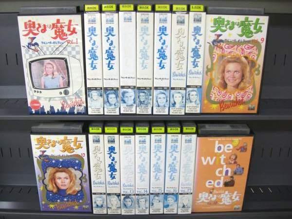 【VHSです】奥さまは魔女 スペシャル・セレクション 1~18 (全18巻)(全巻セットビデオ) [ニケ国]|中古ビデオ【中古】