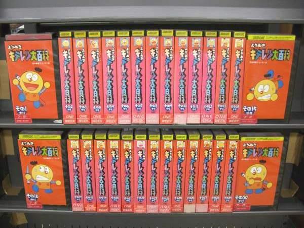【VHSです】よりぬきキテレツ大百科 1~30 (全30巻)(全巻セットビデオ)|中古ビデオ【中古】