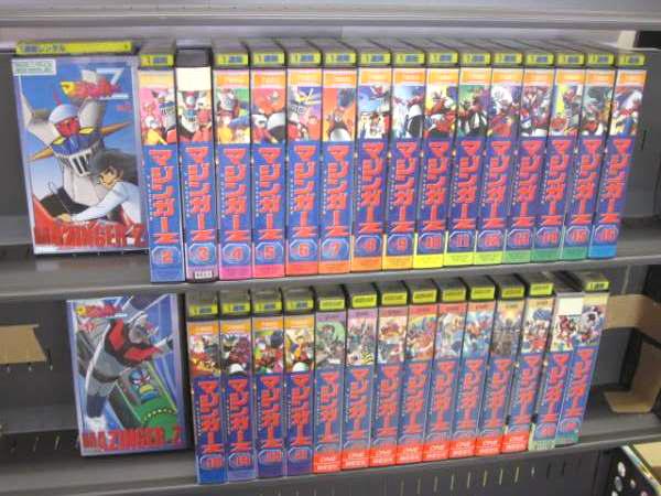 【VHSです】マジンガーZ 1~31 (全31巻)(全巻セットビデオ) 中古ビデオ【中古】