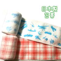 プリント包帯 約7cm巾×2m【ゆうメールで送料無料】安心の日本製