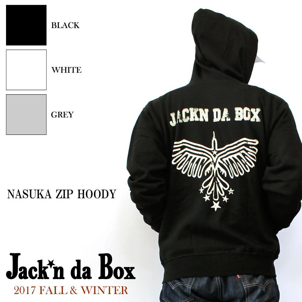 【Jack'n da Box original】NASUKA ZIP HOODY/胸、袖、背中と全てにデザインを注ぎ込んだ2017年秋冬の最新作。インパクトはあるが派手過ぎないカラーリング。ふっくら柔らかいボディーで厚さもしっかり!!