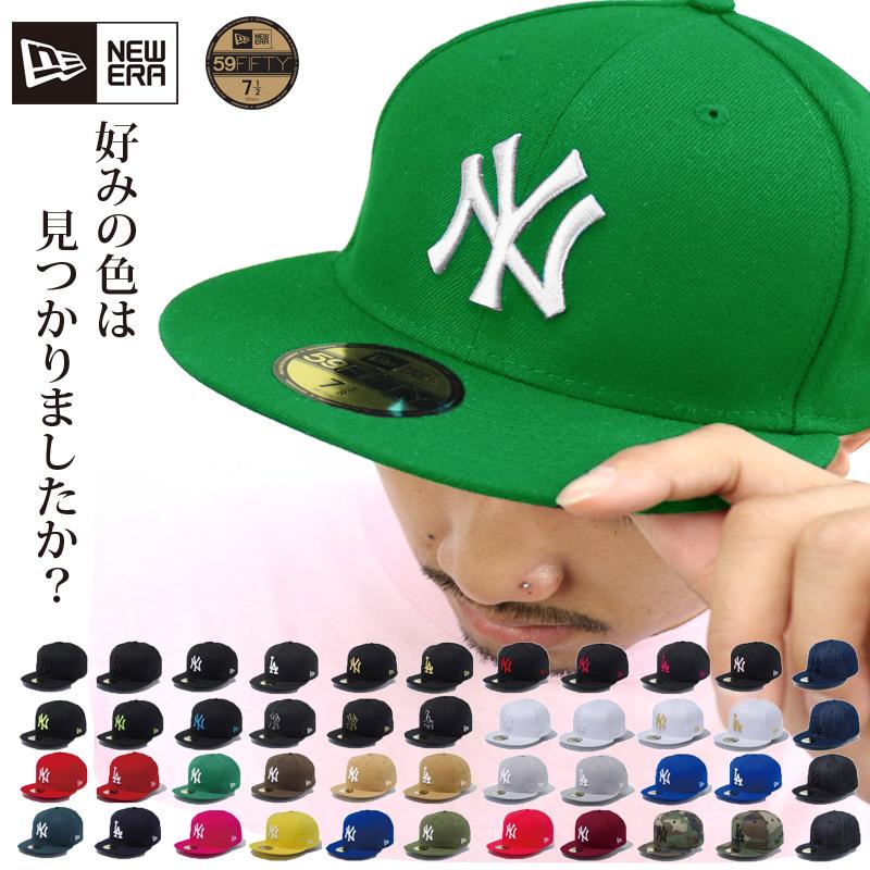 定番のベースボールキャップ 熟練の職人により手作業で作成 ニューエラ キャップ 59FIFTY NewEra 定番 帽子 ニューヨークヤンキース モデル着用&注目アイテム NY MLB 野球帽 ワンサイズ 大きいサイズ ベーシック ベースボールキャップ ニューエラー 小さいサイズ 信用 人気 ぼうし レディース カラー メンズ
