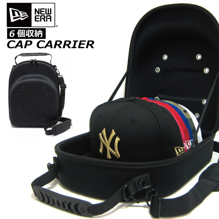 New era Cap carrier case Black six storage NEW ERA CAP CARRIER Cap carrier  NEWERA new era Hat presents accessory kids mens Womens accessories gadgets  useful ... ae54b7be8a6f