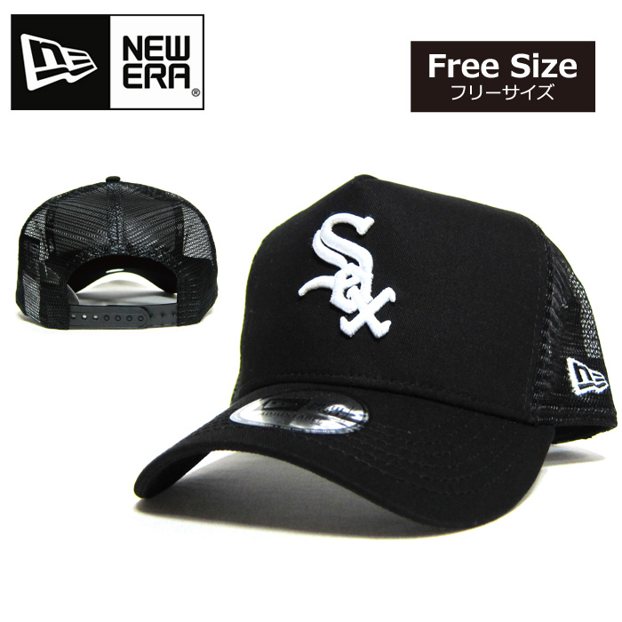 new product 89623 2c97f New gills mesh cap NEW ERA 9FORTY D-Frame Trucker Chicago White Sox ...