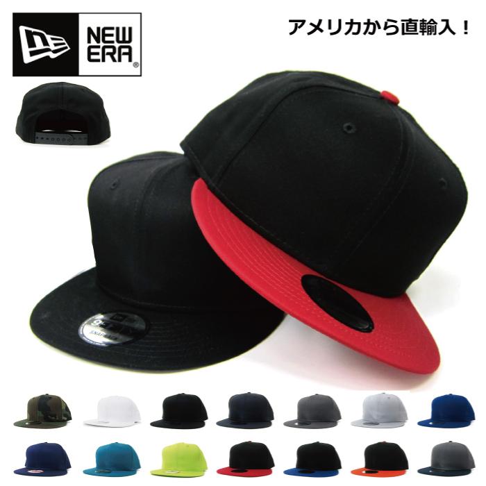 1bbb60928ff New era solid Snapback Cap NEW ERA PLAIN SNAPBACK CAP 9FIFTY  (one-size-fits-all) new era a size adjustment allows dance costume Hat  child balenciaga unisex ...