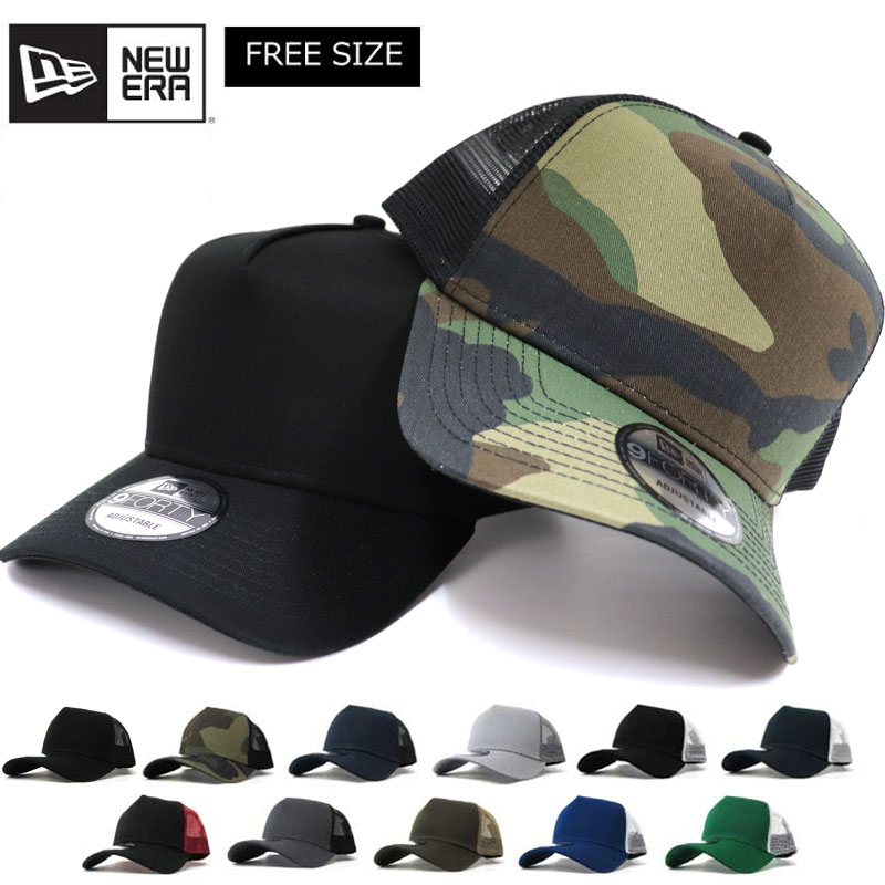 d1a0231a9 coupon code for new era 9forty mesh ddbf2 2b844