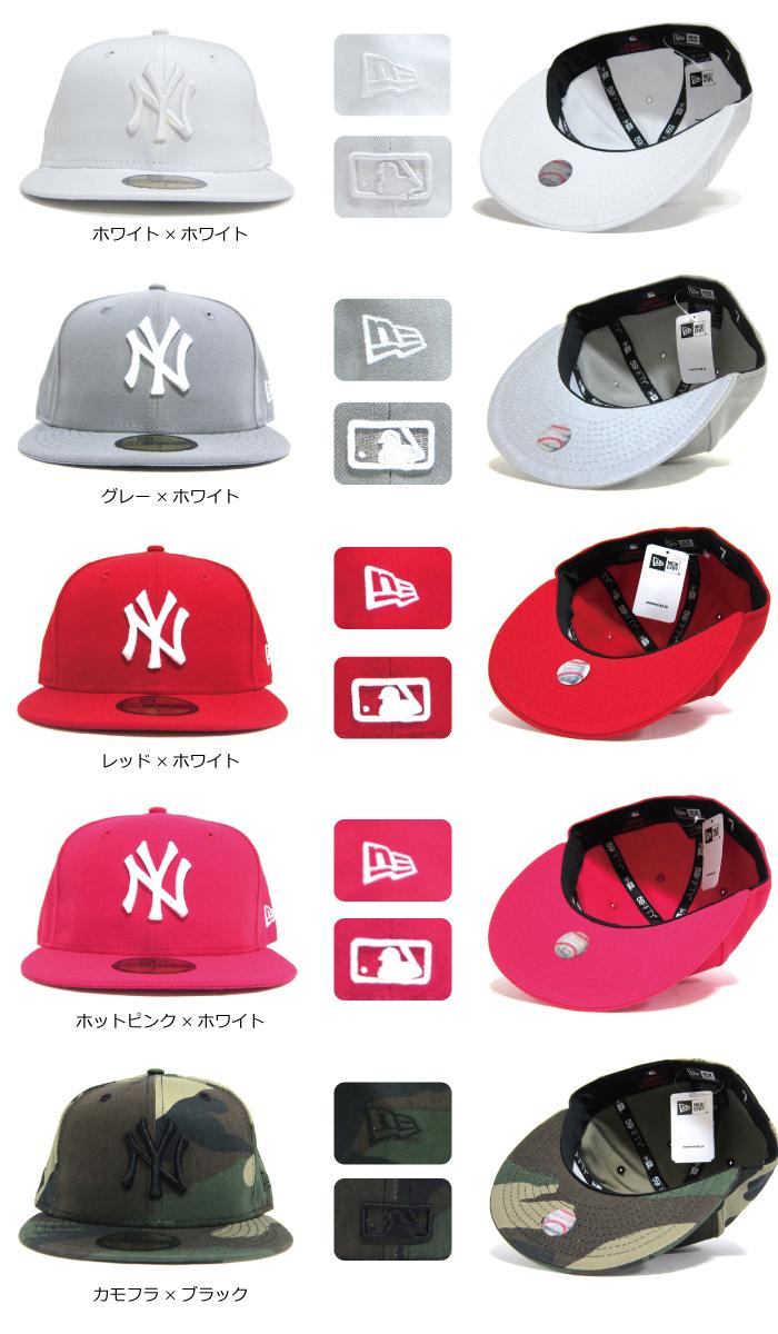 5b1abbe6d34 ... spain new era cap yankees classic basic new era cap 59fifty fitted new  york yankees ny ...