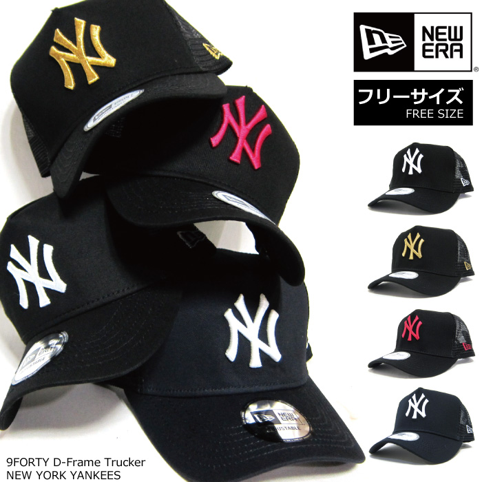 fbd73ea9 New gills mesh cap NY Yankees NEW ERA D-FRAME TRUCKER MESH CAP NEW YORK