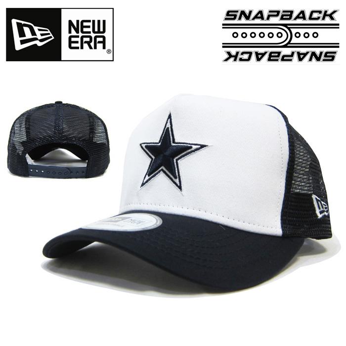 0c887d009df ... new era cap dallas cowboys new era d frame trucker mesh cap dallas  cowboys one size