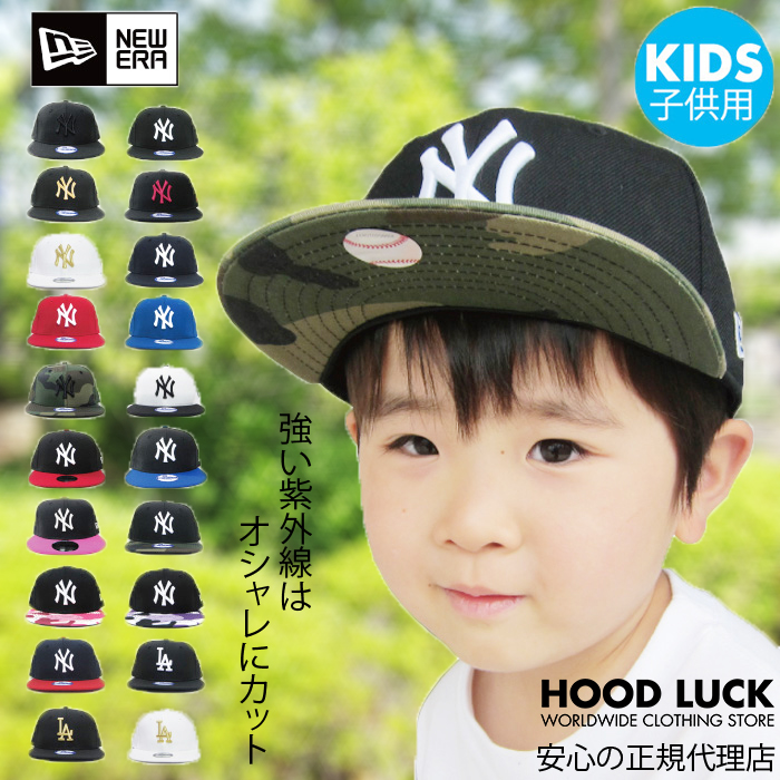 New era Cap kids snapping back NY NEW ERA KIDS CAP 9FIFTY new era  kizzusaizu NEWERA ... bf51461a4fb