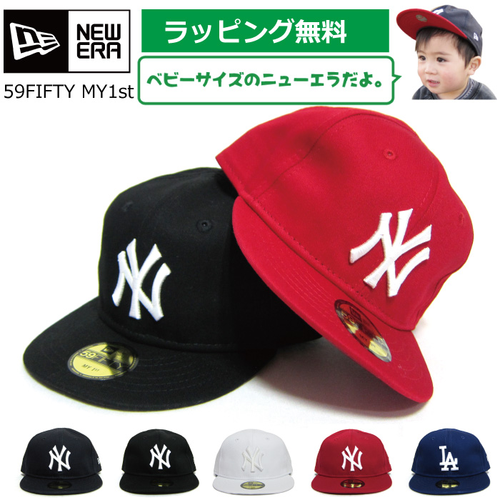 HOOD LUCK RAKUTENICHIBA  New gills kids snapback hat NY NEW ERA 5950 ... 30ee44d8538