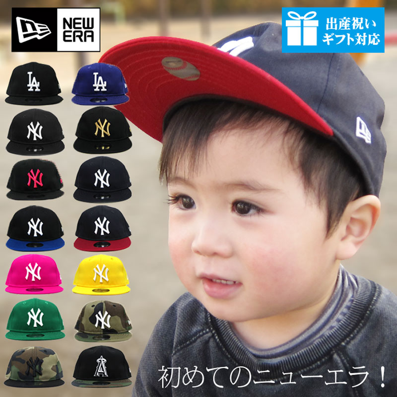 New gills kids hat NY NEW ERA KIDS CAP new error baby baby baby gift present 47f02dfc5b0