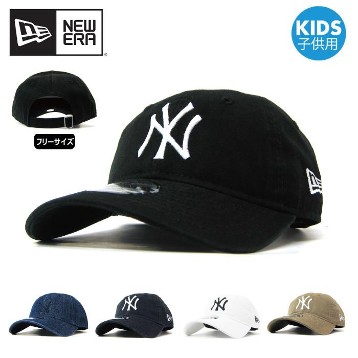 4f867717785 HOOD LUCK RAKUTENICHIBA  Child of the new gills NEW ERA kids cap 9TWENTY  low cap hat boy woman