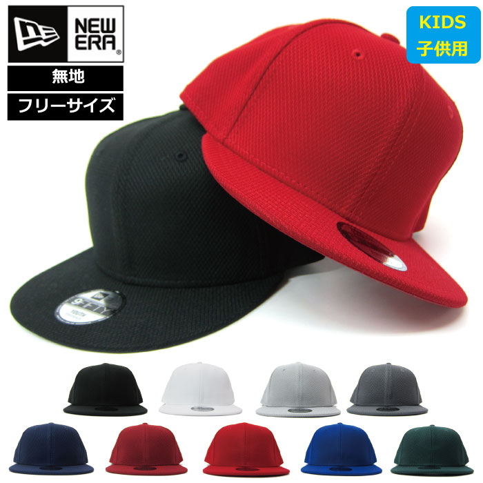 HOOD LUCK RAKUTENICHIBA  Child of the new gills cap kids NEW ERA ... 1215e442d48
