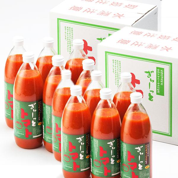トマトジュース 有塩 北海道産トマト 塩 トマトジュース 1ケース(6本入り×1000ml)北海道のトマトジュース 有塩