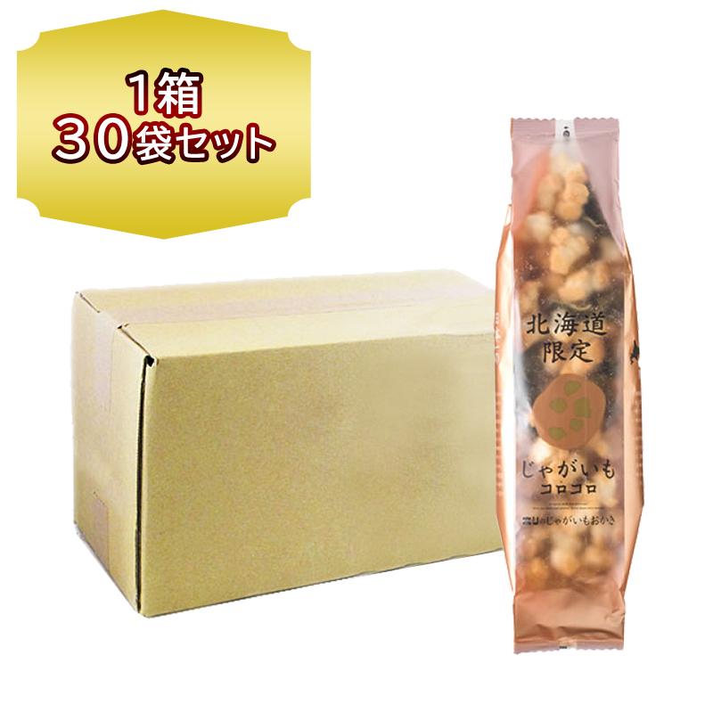 送料無料 ホリ 北海道 じゃがいもコロコロ 塩味 170g 1箱 定番の人気シリーズPOINT ポイント 入荷 25%OFF 30袋入り おつまみ HORI お土産 お菓子 おかき じゃがいも 送料込み