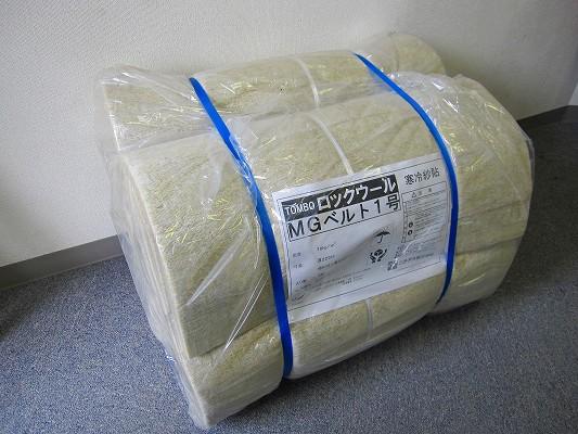 MGベルト 寒冷紗貼(ロックウール保温帯) 70K*75t*605*1820 (1枚入)【送料無料】