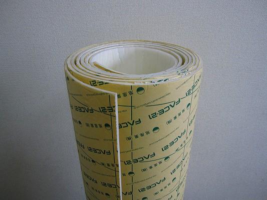 東レペフシート粘着付(白色) 10mm厚*1m巾*5m巻【条件付送料無料】