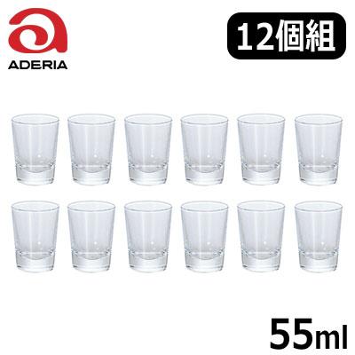 シンプルなショットグラス 口部にかけて広がっています 石塚硝子 安心と信頼 アデリアグラス 本物 Wウイスキー 品番:319-12 容量55ml 12個組