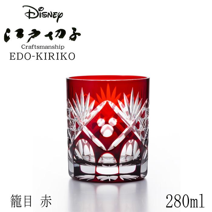 石塚硝子 アデリアグラス ディズニー 江戸切子 籠目(赤) 容量280ml